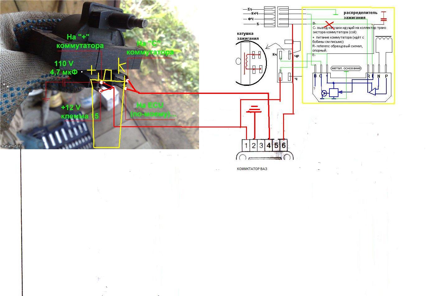 Схема коммутатора зажигания опель