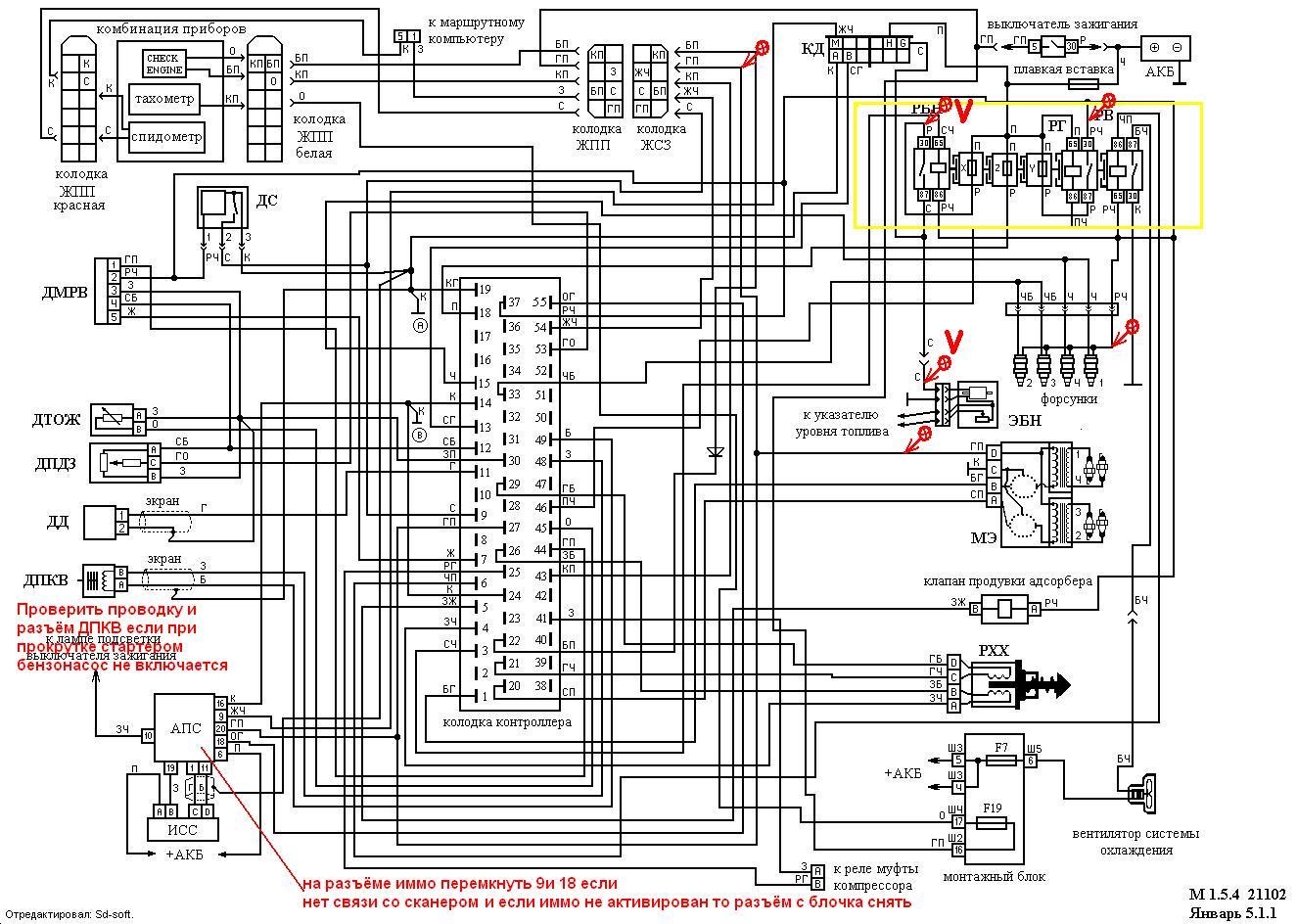 схема подключения электробензнасоса ваз 2110