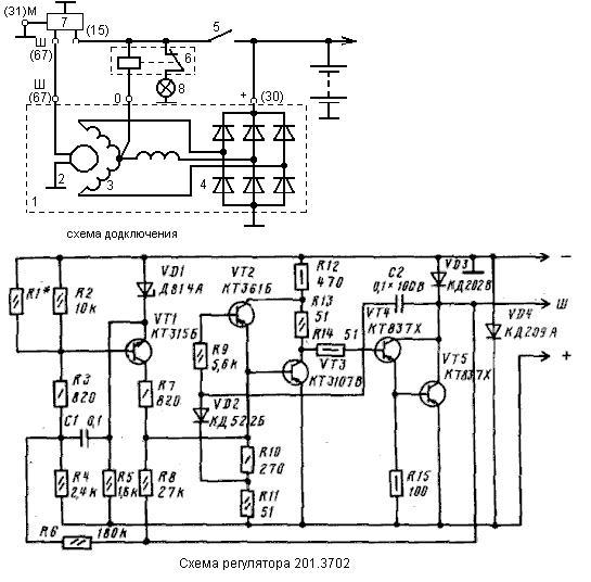Принципиальная электрическая схема регулятор