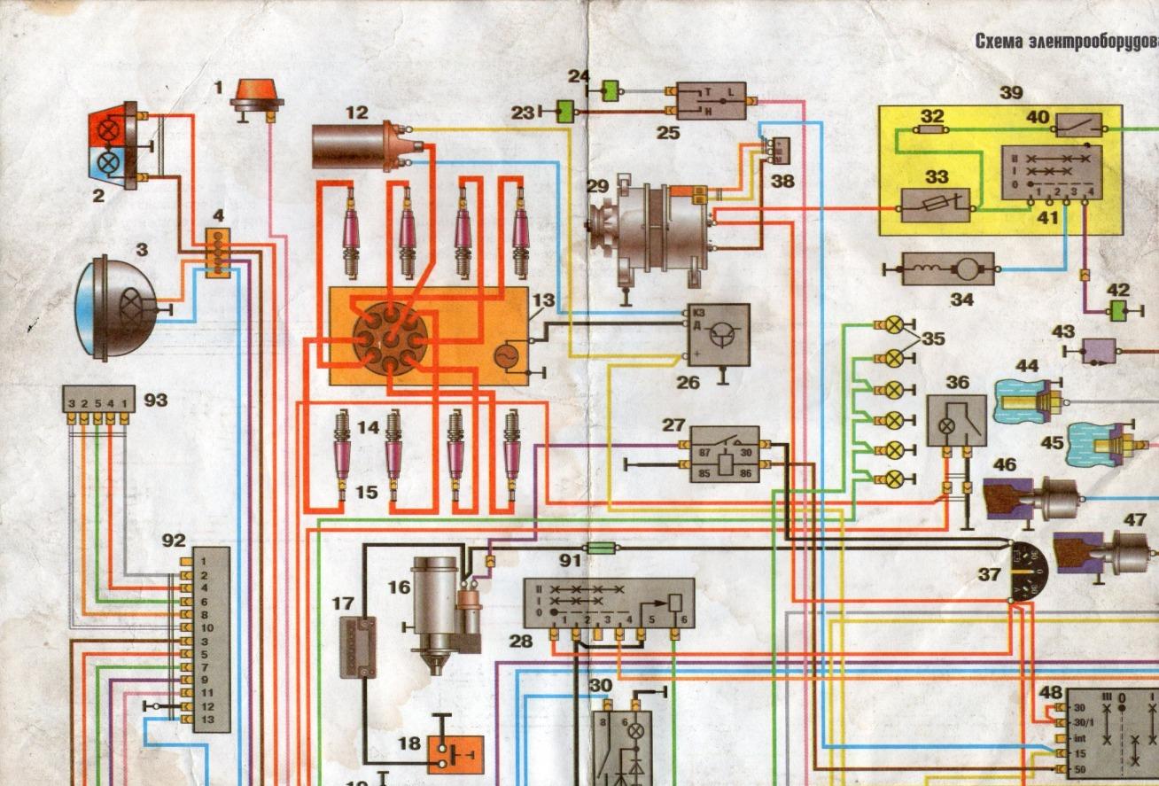Схема электрооборудования газ 3307 цветная с описанием фото 454