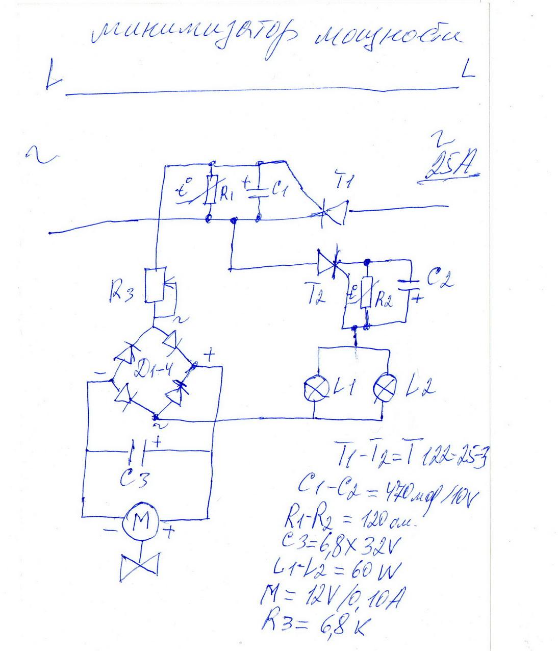 Как сделать левую розетку в частном доме - Я - электрик! 94