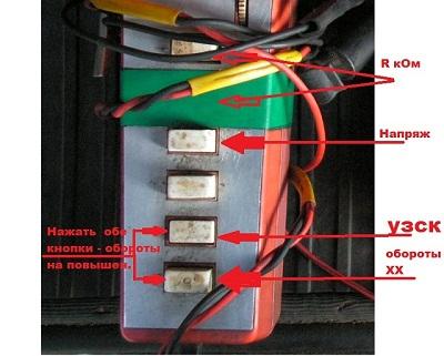 инструкция автотестер ат 1ме